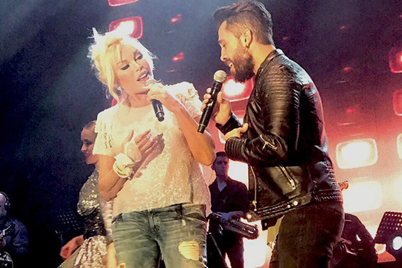 Ajda Pekkan Feat. Bahadır Tatlıöz 'Düşman mısın Aşık mı'